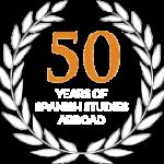 50aniversarioBlanco
