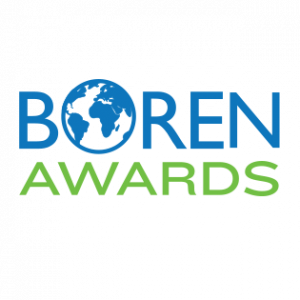 Borenawards Logo